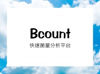 Bcount